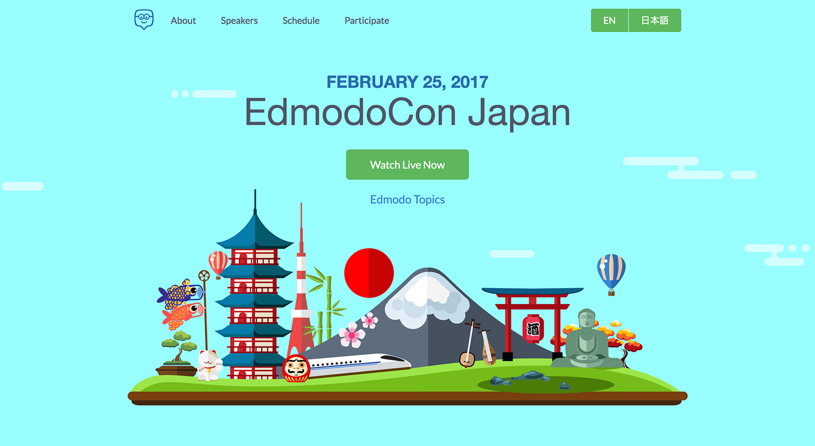 EdmodoCon Japan